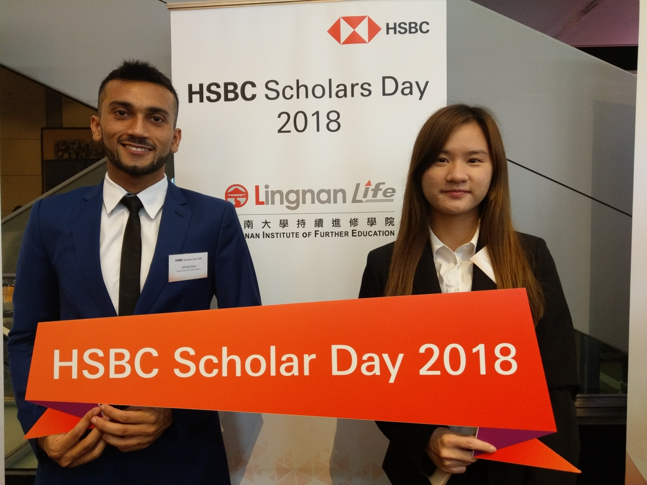 HSBC-Scholars-Day-2018 - Lingnan Institute of Further Education
