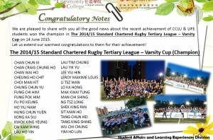 The-201415-Standard-Chartered-Rugby-Tertiary-League-Varsity-