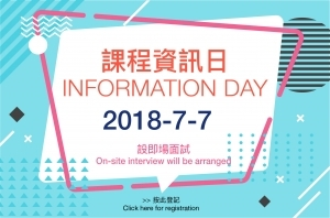 2018-19-Information-Day
