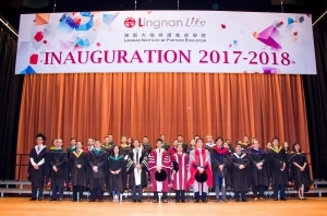Inauguration-and-Orientation-2017-18