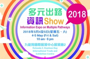 The-Information-Expo-on-Multiple-Pathways-2018-on-4-5-May
