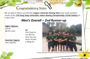 17th-Hong-Kong-Universities-Indoor-Rowing-Championships-CUHK