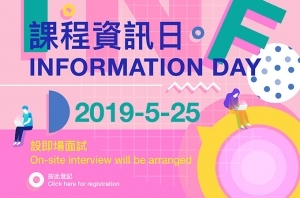 2019-20-Information-Day