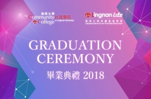 Graduation-Ceremony-2018