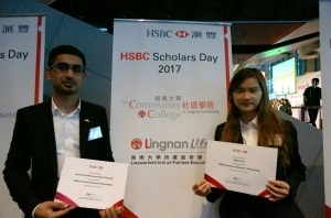 HSBC-Scholars-Day-2017