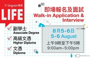 Walk-in-Application-and-Interview