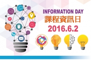 2016-17-Information-Day