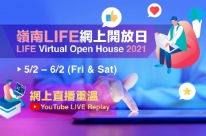 LIFE-Virtual-Open-House-2021-YouTube-LIVE-Replay