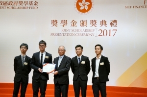 HKSAR-Self-Financing-Post-Secondary-Scholarship