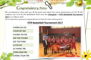 FSTE-Basketball-Tournament-2017