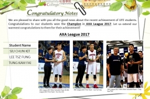 AXA-League-2017