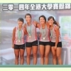 The-7th-Jackie-Chan-Challenge-Cup-Hong-Kong-Universities-Row