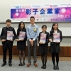 JCI-7th-Shadow-Entrepreneurs-Business-Competition
