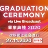 Graduation-Ceremony-2020