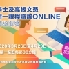 One-on-one-Programme-Consultation-Session-ONLINE